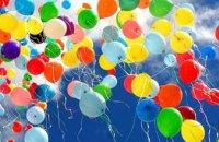 Какие мероприятия запланированы в Днепре ко Дню молодежи