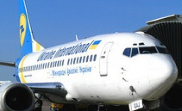 Из Японии вернулись 137 украинцев