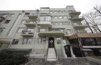 Оновлення житлових будинків: де у Дніпрі продовжуватимуть ремонтувати фасади будівель