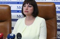 Татьяна Рычкова выступила с предложением ввести мораторий на повышение коммунальных тарифов в Днепре