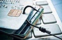 Київстар та ЄМА об'єдналися для боротьби з кібершахрайством