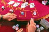 В двух районах Кривого Рога закрыли 4 казино