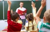 Чувство безопасности в школе помогает детям лучше учиться, - исследование