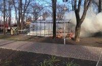 В Каменском горел «Детский лабиринт» (ФОТО)