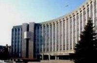 В Днепропетровске зарегистрирована 1,088 тыс. общественных организаций