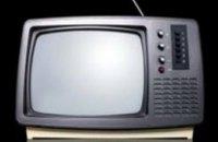 26 ноября на телевидении запретят комедии и шоу