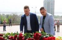 У Дніпрі відзначили День скорботи і вшанування пам'яті жертв війни в Україні