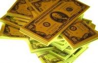 Поступления в Днепропетровский облбюджет увеличились в первом квартале 2008 года на 50%