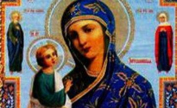 Крестный ход из Иерусалима принесет в Днепропетровск икону Пресвятой Богородицы