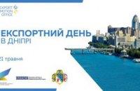 Предпринимателей области приглашают обсудить экспортный потенциал региона