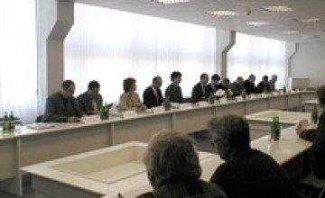 В Днепропетровске проходит конференция, посвященная развитию экономики в Украине