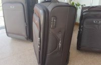 В Днепре обнаружили еще один подозрительный чемодан