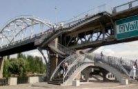 Сотрудники МЧС получили сигнал о минировании… моста