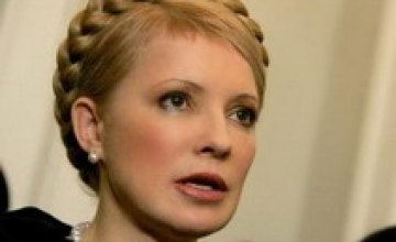 Юлия Тимошенко дала неделю на подготовку предложений относительно проекта Госбюджета на 2009 год