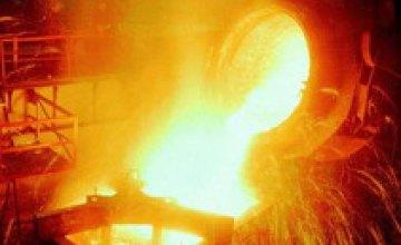 Минтопэнерго ликвидирует «Приднепровский завод цветных металлов»