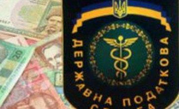 Днепропетровские налоговики станут лучше жить на 3,6 млн грн