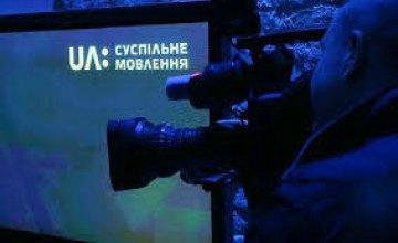 В Украине создана Национальная общественная телерадиокомпания
