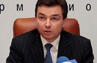 ЕЦ намерен идти на выборы в Верховную Раду самостоятельно