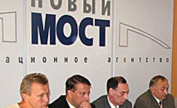 Круглый стол «Последствия признания независимости Южной Осетии для мира и Украины» в пресс-центре ИА «НОВЫЙ МОСТ» (фото)