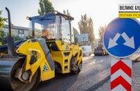 В режиме 24/7 обновляют самую длинную улицу Павлограда