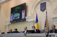 Геннадий Гуфман: «Днепропетровский облсовет - место для работы, а не балагана»