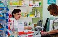 Половина покупателей лекарств в Днепропетровске столкнулись с проблемами при их покупке