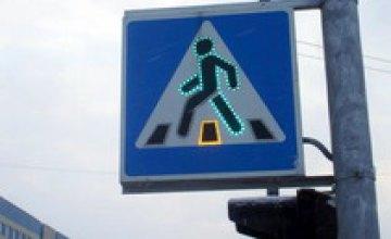 В Днепропетровской области автомобиль сбил двоих детей