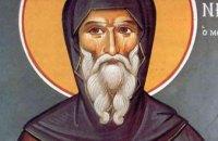 Сегодня православные христиане чтут память преподобного Антония Великого