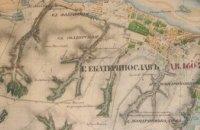 Майбутнє музеїв Дніпра: інтерактивні експозиції та тематичні фотозони