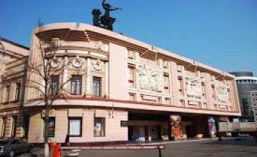 Днепровский театр эстрады представит современный и музыкальный спектакль «И опять во дворе нам пластинка поет»