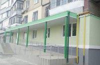 На Днепропетровщине оснастят компьютерной техникой 25 амбулаторий