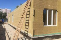Строительство малого группового дома в Каменском выполнено более чем на 50%