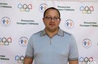 Дворовые Олимпийские игры – это не только спорт, но ещё и опыт общения и взаимодействия между детьми, - Геннадий Гуфман