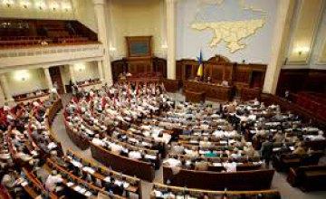 Партия «Основа» начинает активную подготовку к участию в парламентских выборах