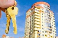 Как в Днепре участникам АТО получить жилье