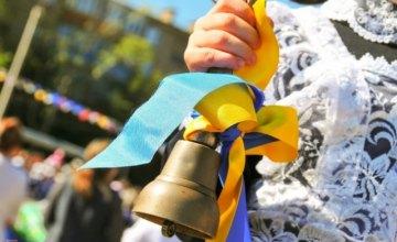 Сегодня в Украине отмечают День знаний