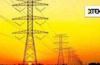 ДТЭК Днепровские электросети вошел в ТОП-100 рейтинга крупнейших налогоплательщиков Украины