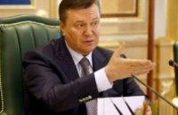 Визит Медведева: Виктор Янукович решил, что дождь – к деньгам