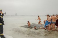 Освящение воды, тысячи купальников и выступления творческих коллективов: В Днепре отпраздновали Крещение