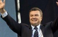 Сегодня – 100 дней правления Януковича
