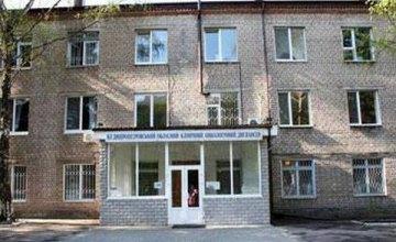 До 16 февраля поликлиника Днепропетровского областного диспансера принимает всех желающих без направления