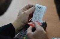 В Никополе будут внедрять автоматизированную систему оплаты проезда в автобусах