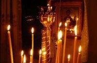 Сегодня православные чтут память преподобного Герасима