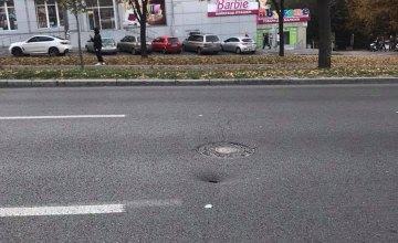 В Днепре на проспекте Поля образовалась дыра, угрожающая провалом асфальта