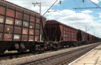 На Днепропетровщине иномарка попала под грузовой поезд на ж/д переезде: есть погибшие