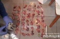 На Днепропетровщине группа лиц торговала наркотиками через интернет