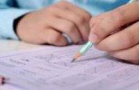 В Днепре продолжается прием документов на получение именных стипендий городского головы активной молодежи