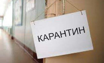 Летний оздоровительный сезон -2021: на Днепропетровщине 9 учреждений нарушили карантин