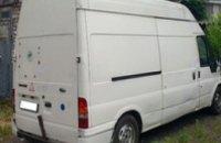 В Днепропетровской области полиция задержала водителя, который перевозил 2,5 т незаконного угля