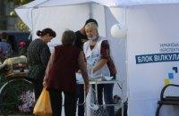 Тисячі людей підтримали Блок Вілкула щодо введення на Дніпропетровщині безплатної для людей страхової медицини